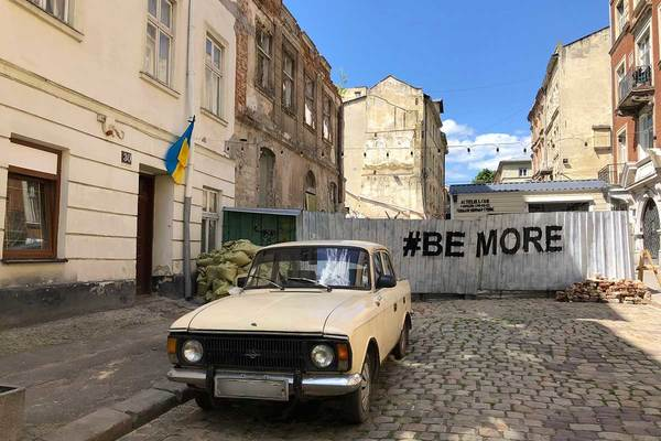 Lviv Be More Mod 12