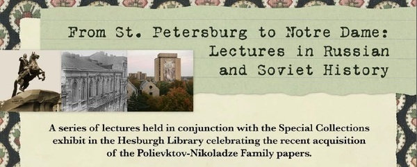 Russian Soviet History Lectures